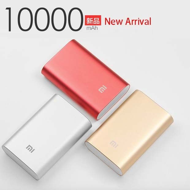 Mi Mini Power Bank 10000mAh